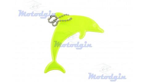 Брелок люминесцентный Дельфин