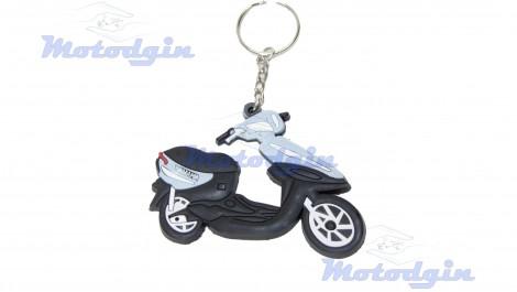 Брелок скутер