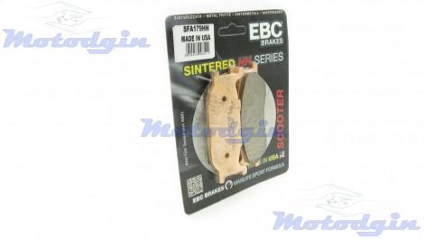 Колодки EBC SFA179HH Yamaha Majesty 2004 передние