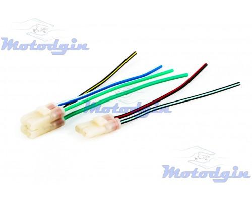 Разъем коммутатора GY6 4+2 с проводами