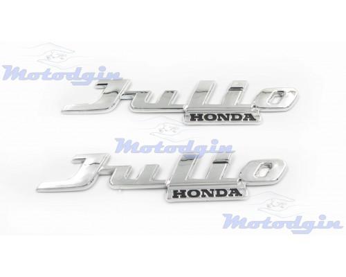 Наклейки буквы Honda Julio объемные