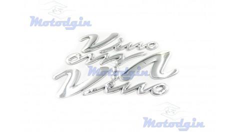 Наклейки буквы Vino Maxi объемные