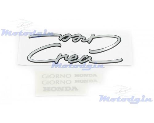 Наклейки Honda Giorno Crea
