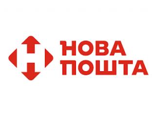 Повышение тарифов Новая Почта