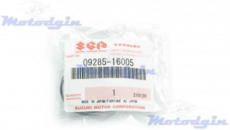Сальник колеса Suzuki Address 110