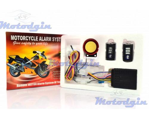 Сигнализация Alarm System