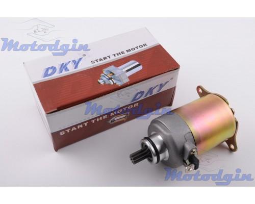Стартер  GY6-150 DKY