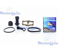 Ремкомплект суппорта тормозного Honda Dio